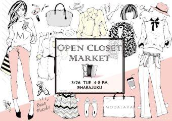 ストーリーのあるアイテムが買えるOpen Closet Marketが開催!おしゃれ女子に話題のファッション通も出品。
