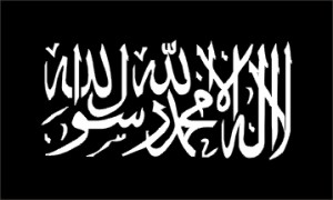 "Hizb ut-Tahrir's Islamic Supremacist flag of its ""Caliphate"""