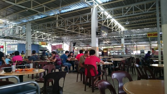 authorized site classic style crazy price Sungai Ara Food Court | RealGunners @ Blog