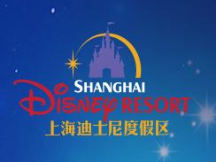 迪士尼揭晓神奇体验:为中国游客度身打造的创新景点和娱乐演出遍布上海迪士尼度假区