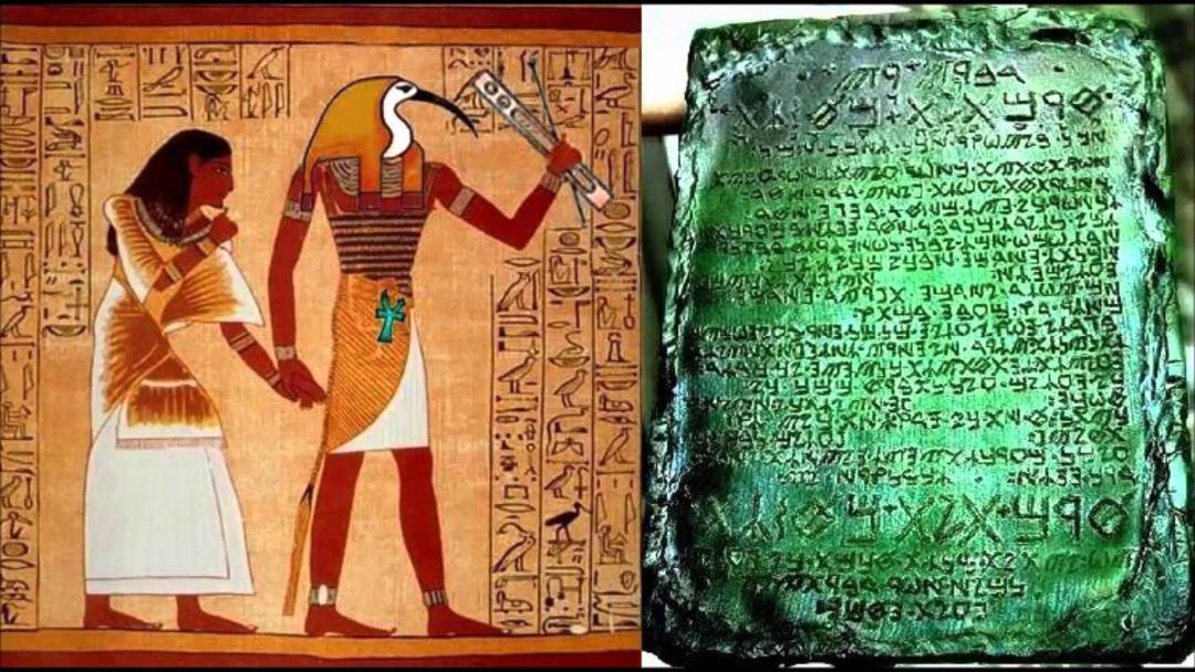 The Book of Thoth the Atlantean - Sacred text ancient wisdom