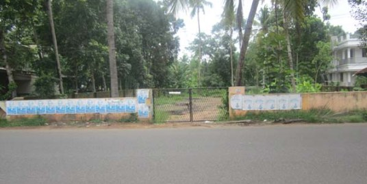 Land for sale at Ernakulam Dist.