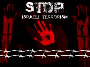 Israel Complicit in Global State Terrorism