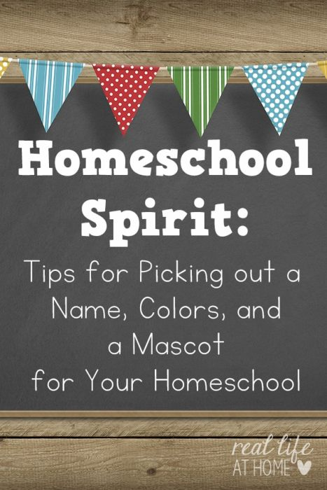 Reasons why it is a good idea to choose either a school name, colors, or a mascot for your homeschool. Plus tips for how to choose a homeschool name. | Real Life at Home