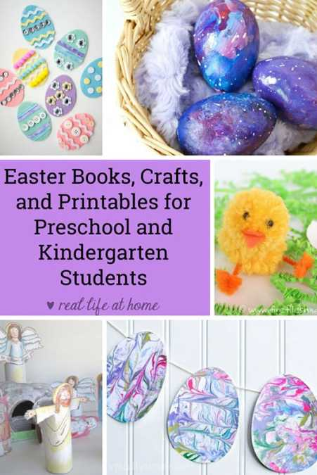 Easter books, crafts, recipes, printables, and more for preschoolers and kindergarteners. This collection includes both religious crafts and books, as well as fun spring ideas.