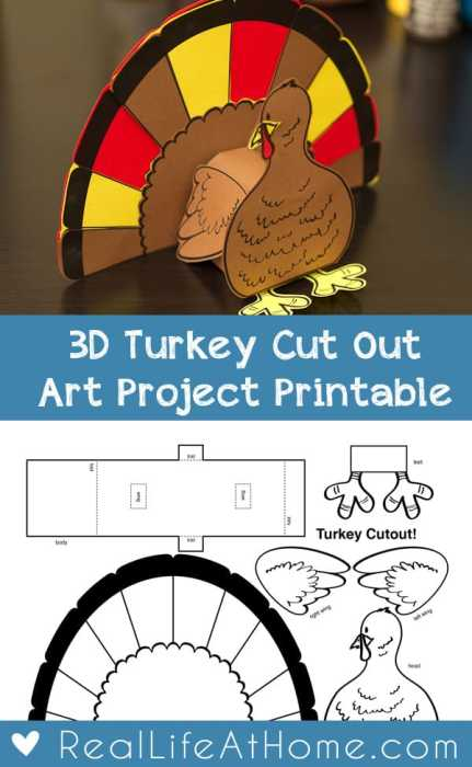 Looking for a fun, kid-friendly Thanksgiving project? Download our FREE 3D turkey cutout for your kids! Also, follow our simple step by step instructions on how to put it all together. | Real Life at Home