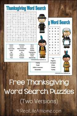 Free Thanksgiving Word Search Puzzle Printables {The download has two versions - an easier one and a harder one}