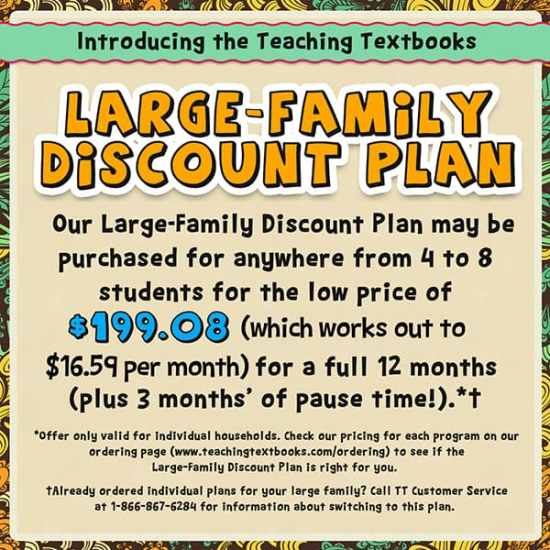 Teaching Textbooks 3.0 Large Family Discount Plan Details