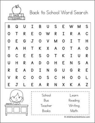 The easier version of the Back to School word search printable from the free Back to School word search printables set on Real Life at Home