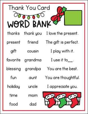 Thank You Card Word Bank for Kids (free printable)
