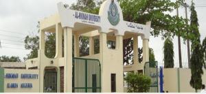 al-hikmah-university