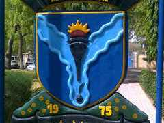 UNIMAID Remedial Science/Arts to 100 Level 1st & 2nd Batch Admission Lists