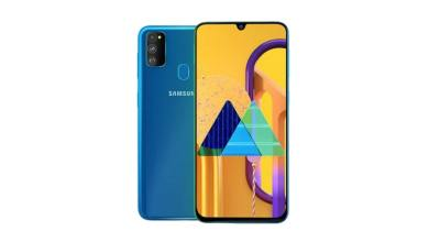 samsung galaxy m21 price in bangladesh