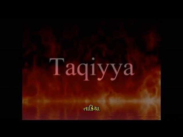 Taqiyya – Lying To Spread Islam