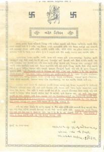 Valdas Maharaj -Satpanth is a Muslim Religion
