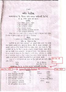 Kaka is Muslim -1921 -Court Case -Laxman Kaka vs Saiyyeds