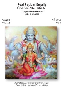 Real Patidar Emails -Comprehensive Edition -2010