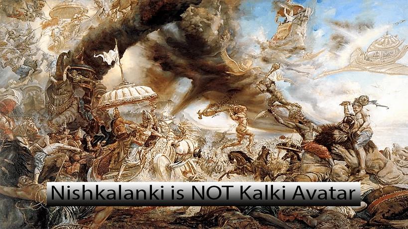 Nishkalanki is not Kalki Avatar