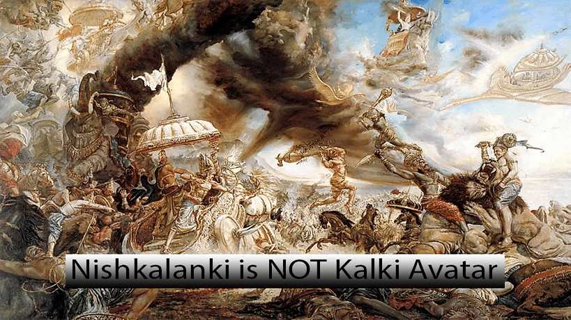 Nishkalanki is not Kalki Avatar