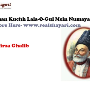 Mirza Ghalib Gajal