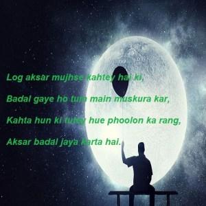 Log Aksar Mujhse Kahtey Hai Ki