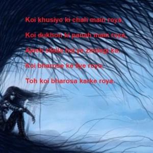 Koi Khusiyo Ki Chah Main Roya