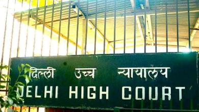 Common civil code, Delhi High Court, central government, Notice,