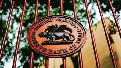 Reserve Bank of India, Repo rate, Cuts, Monetary policy,