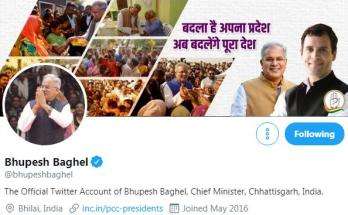 CM Bhupesh Baghel, Twitter, help, Kidney treatment,