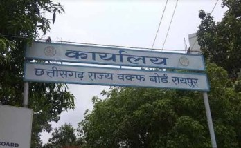 State government, Salam to Rizvi, Member of Chhattisgarh State Waqf Board, Appointed,