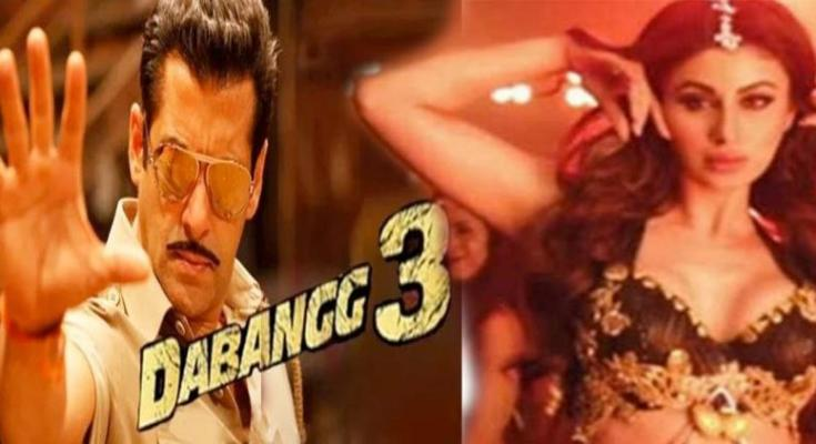 Salman Khan, Sonakshi Sinha, movie Dabangg 3, realtimes,