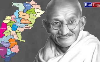 Chhattisgarh, Memorable, Gandhi's 150th Birth Anniversary,