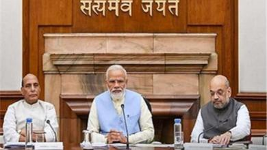 central cabinet, Citizenship Amendment Bill 2019, Clearance,