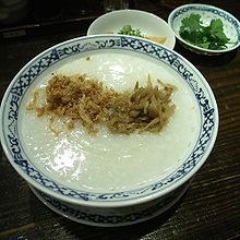 Sweet Potato Congee