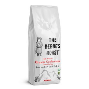 The Rebbe's Roast Organic Guatemalan Ground Coffee