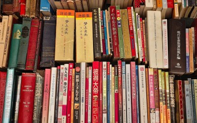 Finding Japanese Mystery Fiction