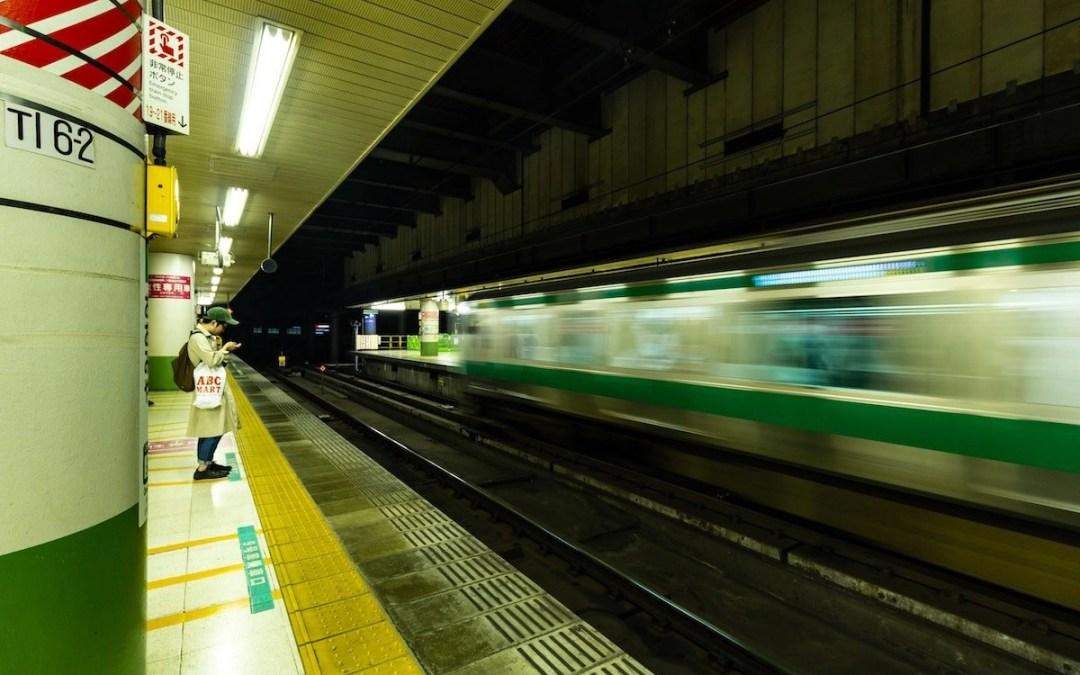Next Stop, Japan Station