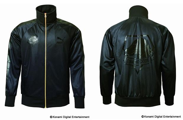Metal Gear Solid Jacke