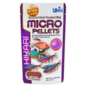 hikari-tropical micro pellets
