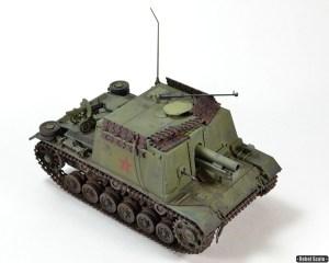 sIG 33b captured 1/35