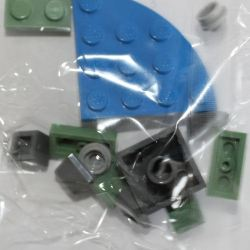 75245 LEGO Star Wars Advent Calendar - Pieces