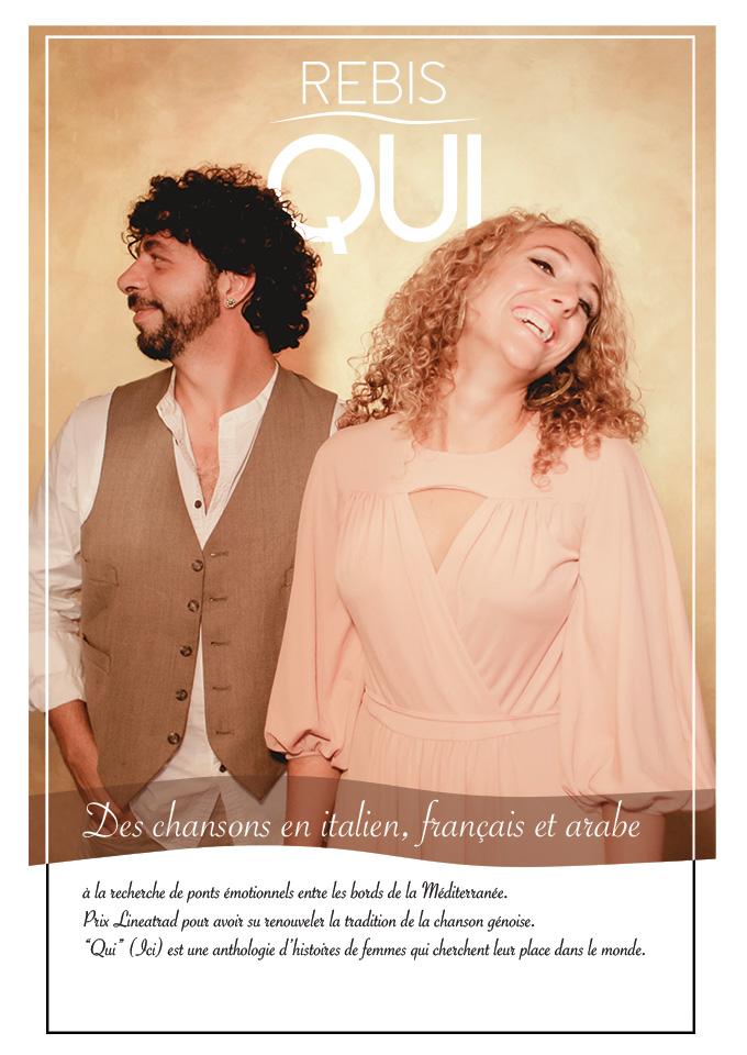 Les Rebis en concert à Tabarka pour l'Italian Business Oscars