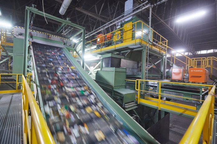 Borealis TOMRA advanced mechanical plastic recycling facility