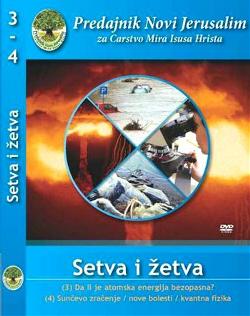 DVD Setva i žetva: Emisija 3+4