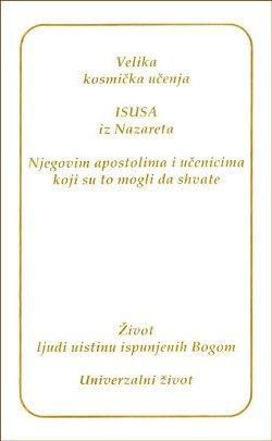 Velika kosmička učenja ISUSA iz Nazareta