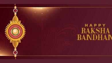 Photo of 5 ultimate ways of Celebrating long-distance Raksha Bandhan