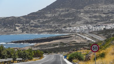 Photo of How To Travel in Greece BY CAR: Facts and Tips