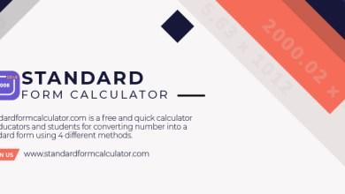Photo of Online Standard Form Calculator 2021