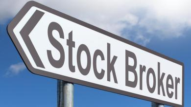 Photo of how to become a stock broker