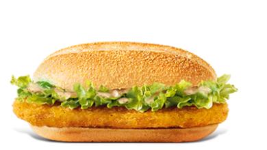 Photo of Where Can I Find a Regular Mc Elk Burger?